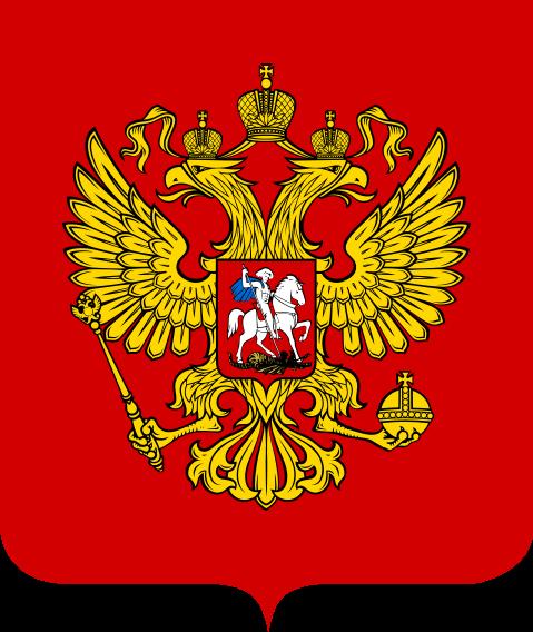 Escudo ruso - Wikipedia